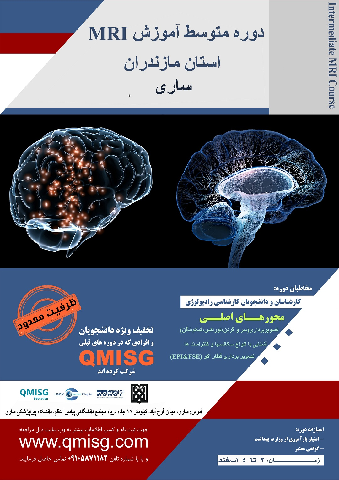 Fmri basics and clinical applications pdf viewer