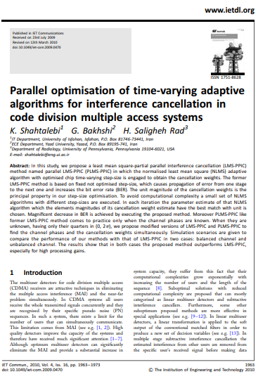 Parallel Optimization of Time-Varying Adaptive Algorithms for Interference Cancellation in Code Division Multiple Access Systems