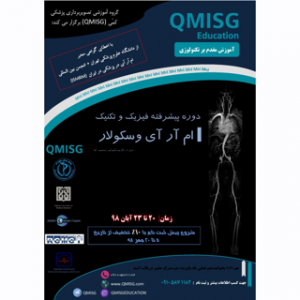 Advanced Vascular MRI Course