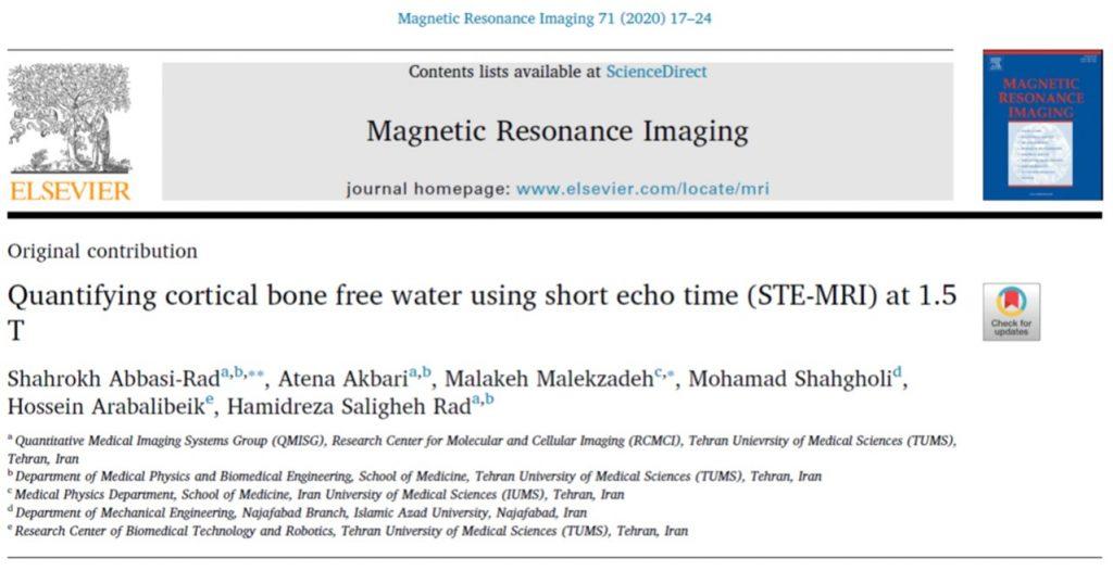 Quantifying cortical bone free water using short echo time (STE-MRI) at 1.5 T