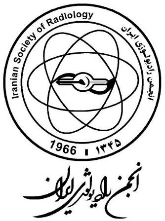 انجمن رادیولوژی ایران